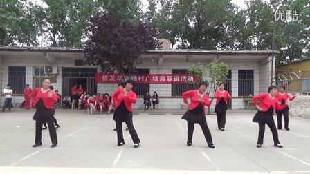 华寺杨广场舞五月八号母亲节友谊活动 半天张广场舞《红尘情歌》