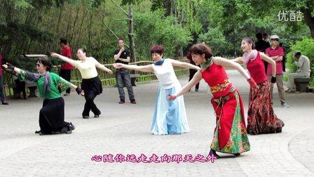 紫竹院广场舞《为你等待》张惠萍版(带歌词字幕)
