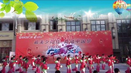 """""""最美夕阳红舞动中国梦""""广场舞大赛 腰鼓"""