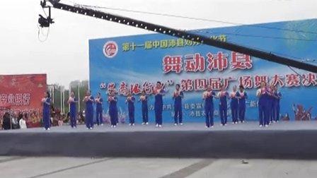 2016广场舞大赛一等奖《微笑》沛县文化馆代表队