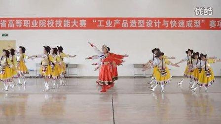 爱舞中国广场舞陕西工院舞蹈队、扎西德勒