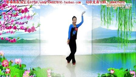 馨梅广场舞《浪漫三月桃花红》附教学版、制作:泉水叮咚