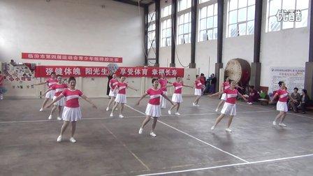 临汾市老体协亚虎娱乐,亚虎娱乐app,亚虎777娱乐老虎机选拔赛优胜节目之二《亚虎娱乐》