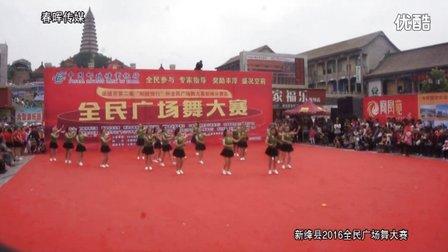 2016年广场舞吉埠开心舞蹈队,月亮女神,背面