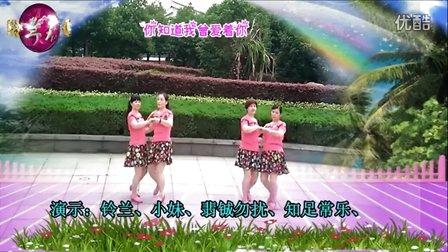 绍兴铃兰广场舞《红尘情歌》