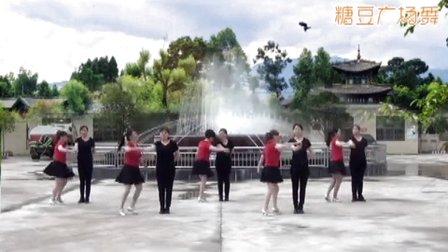 双人对跳广场舞《冰雪天堂》附口令分解