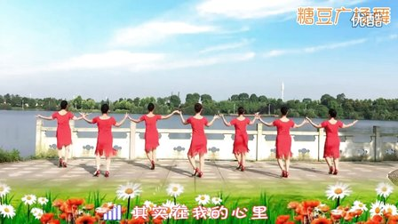 江西鄱阳春英广场舞《我最爱的人你在哪里》附教学