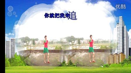 上饶县梦之蓝春娇亚虎娱乐,亚虎娱乐app,亚虎777娱乐老虎机《爱我你就把我来追求》