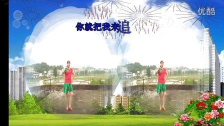 上饶县梦之蓝何英亚虎娱乐,亚虎娱乐app,亚虎777娱乐老虎机《爱我你就把我来追求》