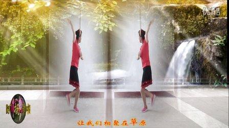 裕隆广场舞《草原的夏天》带歌词个人板  编舞:凤凰六哥