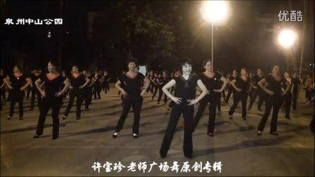 许宝珍老师亚虎娱乐,亚虎娱乐app,亚虎777娱乐老虎机原创专辑 中国美