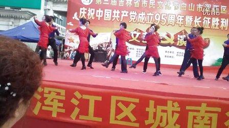 白山吉特巴舞蹈团亚虎娱乐,亚虎娱乐app,亚虎777娱乐老虎机《红马鞍》