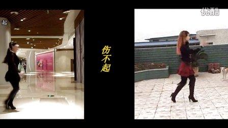 踏靴美舞亚虎娱乐,亚虎娱乐app,亚虎777娱乐老虎机《伤不起》