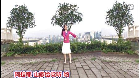 横峰霞坊琴儿亚虎娱乐,亚虎娱乐app,亚虎777娱乐老虎机《再唱山歌给党听》