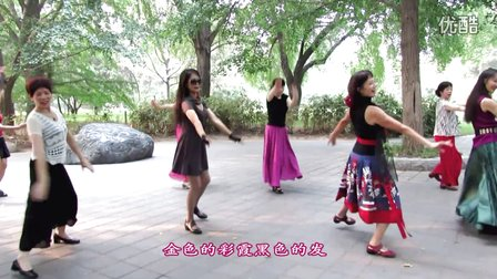 紫竹院广场舞《我的玫瑰卓玛拉》带歌词字幕