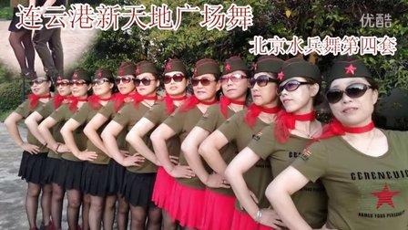 连云港新天地亚虎娱乐,亚虎娱乐app,亚虎777娱乐老虎机《再唱山歌给党听》北京水兵舞第四套
