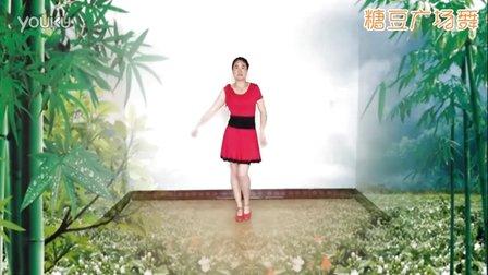 兰香广场舞、今生爱的就是你、原创 32步
