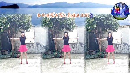 水蜜桃广场舞《烟花三月下扬州》 制作 蓝心
