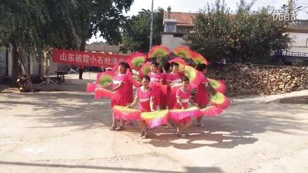 山东栖霞小石岭清影广场舞《中国歌最美》扇子舞