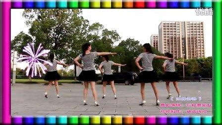 衢州沈家彩虹广场舞 排舞恰恰