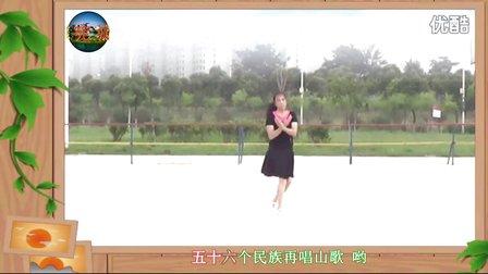 南阳宛城休闲亚虎娱乐,亚虎娱乐app,亚虎777娱乐老虎机《再唱山歌给党听》