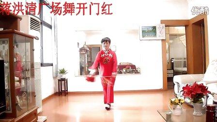 南江邮政局退休职工蒋洪清广场舞《开门红》