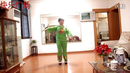南江邮政局退休职工蒋洪清广场舞《快乐广场》