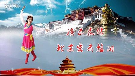 北京密云悠闲亚虎娱乐,亚虎娱乐app,亚虎777娱乐老虎机 再唱山歌给党听