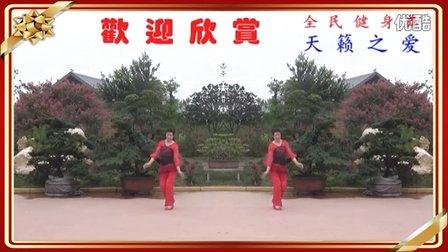 苏北君子兰广场舞系列《天籁之爱》