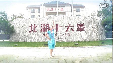 红领巾鑫梦圆广场舞 马背上的情歌 演示:圆鑫梦
