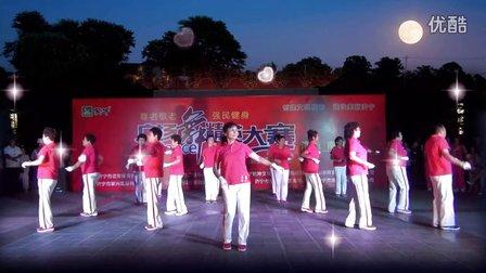 南池广场舞大赛《快乐舞步》