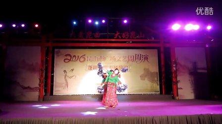 舞灵美娜子广场舞中国歌最美 演出版