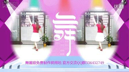 百合广场舞 又见山里红 编舞:刘荣 演示:百合(花精灵)