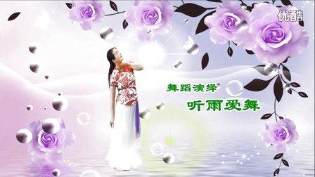 陆家嘴花园广场舞队 好一朵女人花 视频制作:映山红叶