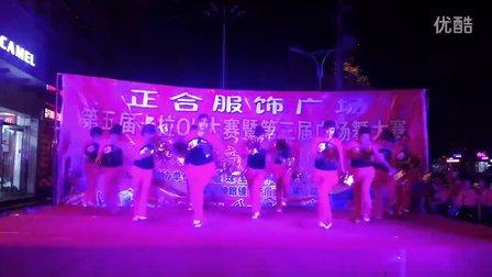 正和杯大奖赛南村广场舞《跟我一起跳》
