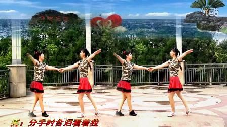 金盛小莉广场舞《DJ红尘情歌》双人对跳 附分解动作教学
