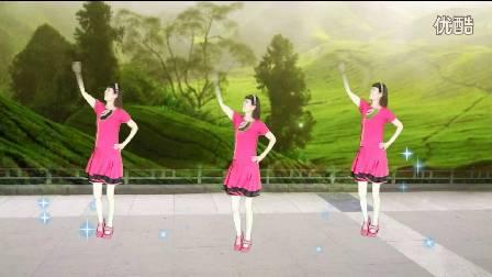 上虞红梅广场舞《又见山里红》正背面演士