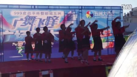 江庄燕芳广场舞 快乐给力