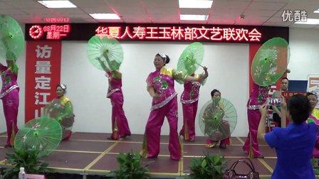 红梅广场舞《烟花三月下扬州》8月22日