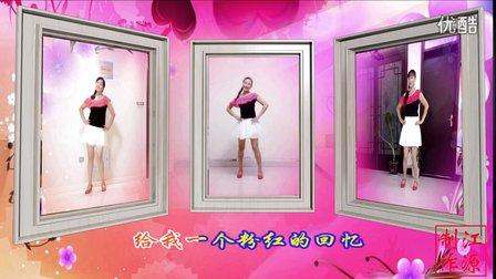 三姐妹广场舞 粉红色的回忆