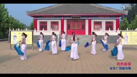 花儿广场舞《我的祖国》