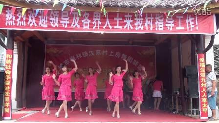 江西丰城梅林汉墓舞友联谊会《荷塘月色》罗塘头亚虎娱乐,亚虎娱乐app,亚虎777娱乐老虎机队