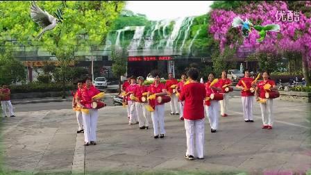 福建龙岩詹丽丽广场舞《欢天喜地》习舞腰鼓队