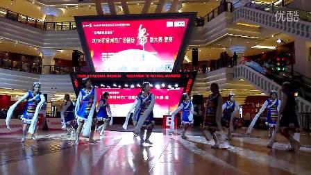 西柳辣妈广场舞比赛《天籁之爱》