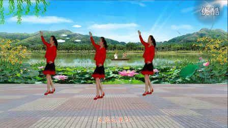蝶舞芳香广场舞 又见山里红 编舞:芳儿