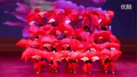 禹州市广场舞协会舞蹈 欢聚一堂