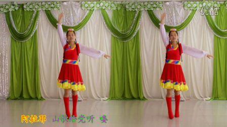 白山市春江亚虎娱乐,亚虎娱乐app,亚虎777娱乐老虎机 再唱山歌给党听 奇迹暖暖