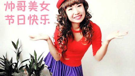京京广场舞 32步 动感恰恰 自娱自乐假发版