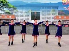 吉美广场舞 《莎啦啦》 恰恰版本 含背面分解教学