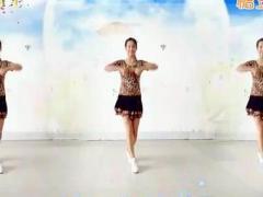 阿采广场舞 《支持中国货》 含背面分解教学 dj舞曲